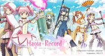 Magia Record Anime Promo Art for slider