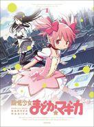 740full-puella-magi-madoka-magica-poster