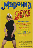 Madonna-The-Girlie-Show-poster