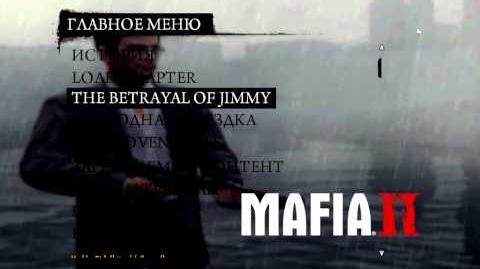 Mafia 2 Menu Mod 1.0 by Adams - Летний Вариант