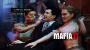 Mafia2 2013-02-10 00-48-56-63