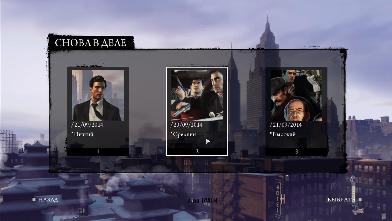 Dlc: друзья на всю жизнь | сайт о mafia ii.