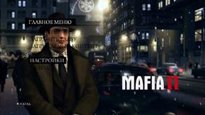 Mafia2 2013-02-10 00-48-59-78