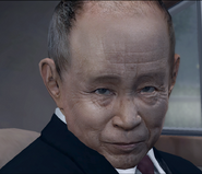 Mr Chu 2