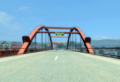 Highbrook Bridge.png