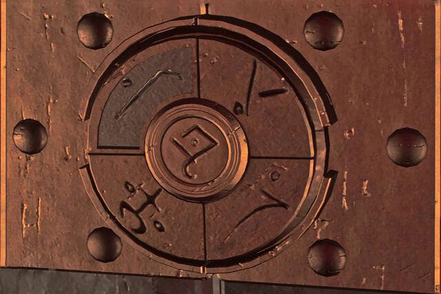 File:Inner Sanctum Lock.jpg