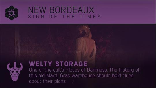 File:Welty Storage (Mission).jpg