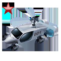 Huge item hopchopper ruby 01