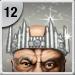 Mw warlord achievements12