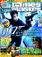 GamesMaster Issue 143