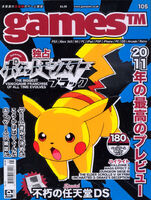 Games™ Issue 105