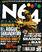 N64 Issue 25