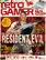 Retro Gamer Issue 164