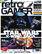 Retro Gamer Issue 102
