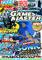 GamesMaster Issue 202