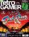 Retro Gamer Issue 156