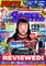 GamesMaster Issue 192
