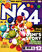 N64 Issue 12