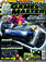 GamesMaster Issue 156