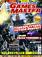 GamesMaster Issue 157