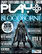 Play Issue 251