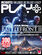 Play Issue 282