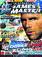 GamesMaster Issue 205
