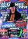 GamesMaster Issue 198