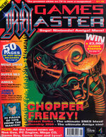GamesMaster Issue 1