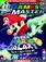 GamesMaster Issue 174