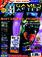 GamesMaster Issue 57