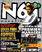 N64 Issue 31