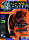 GamesMaster Issue 58