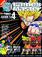 GamesMaster Issue 121