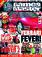 GamesMaster Issue 99