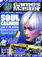 GamesMaster Issue 89