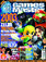 GamesMaster Issue 129