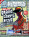 GamesMaster Issue 151