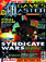 GamesMaster Issue 47