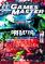 GamesMaster Issue 220