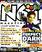 N64 Issue 42