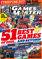 GamesMaster Issue 332