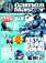 GamesMaster Issue 79