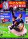 GamesMaster Issue 40