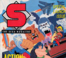 S: The Sega Magazine Issue 1