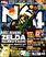 N64 Issue 43
