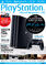 PlayStation Official Magazine - UK Issue 128
