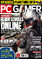 PC Gamer Issue 241