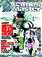 GamesMaster Issue 115