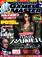 GamesMaster Issue 169